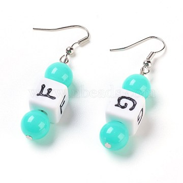Cyan Acrylic Earrings