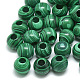 Synthetic Malachite Beads(G-T092-14mm-21)-1