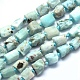 Natural Larimar Beads Strands(G-O170-55A)-1