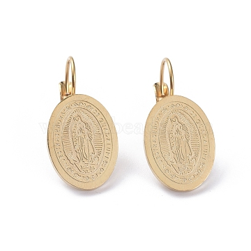 Religion Theme 304 Stainless Steel Leverback Earrings, Hypoallergenic Earrings, Oval with Virgin Mary, Golden, 26.7mm, Pin: 0.7mm(EJEW-I239-06A-G)