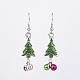 Christmas Tree Dangle Earrings(X-EJEW-JE02392-01)-1