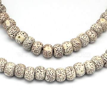 9mm CoconutBrown Rondelle Wood Beads