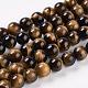 Natural Tiger Eye Beads Strands(G-G099-8mm-5)-1