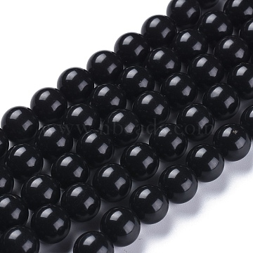 Natural Black Stone Beads Strands, Round, 12mm, Hole: 1mm; about 31pcs/strand, 14.76''(37.5cm)(G-I288-A02-12mm)