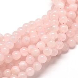 Natural Rose Quartz Round Bead Strands, 8mm, Hole: 1mm; about 46pcs/strand, 16 inches