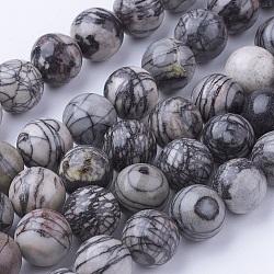 """Естественно netstone круглые бусины пряди, черный шелковый камень, 12~12.5 мм, Отверстие : 1 мм; около 31~32 шт / нитка, 14.9"""" (38 см)(G-G735-90-12mm)"""