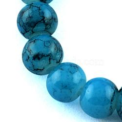 """Волочильные стеклянные бусины ниток, круглые, темно-синие, 4 мм; отверстие: 1.1~1.3 мм; около 200 шт / нитка, 31.4""""(X-GLAD-S075-4mm-70)"""