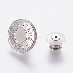 fer boutons de jeans, accessoires du vêtement, plat rond, platine, 17x15 mm(IFIN-TAC001-09B-P)