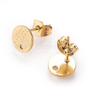 Vacuum Plating 304 Stainless Steel Ear Stud Findings, with Ear Nuts/Earring Backs and Hole, Textured Flat Round, Golden, 8mm, Hole: 1.2mm, Pin: 0.8mm(X-STAS-O119-14B-G)