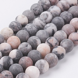 "Chapelets de perles de jaspe zèbre rose naturel, mat, rond, 8mm, trou: 0.8mm; environ 47 pcs/chapelet, 15.3"" (39 cm)(G-J376-46F-8mm)"