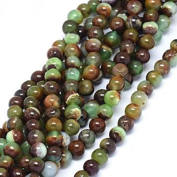 6mm Round Australia Jade Beads