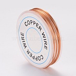 0.8mm Chocolate Copper Wire(X-CWIR-CW0.8mm-14)