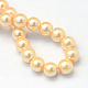 Baking Painted Pearlized Glass Pearl Round Bead Strands(X-HY-Q003-6mm-61)-4