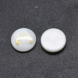 cabochons coquille, avec de la résine, plat rond avec alphabet arabe, blanc, 9.5~10x1.5~2.5 mm(SSHEL-E568-A10)