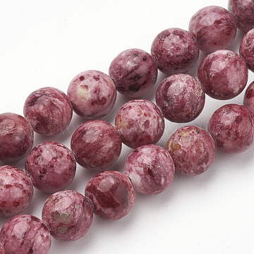 "Natural Rhodonite Beads Strands, Round, 8mm, Hole: 1mm; about 50pcs/strand, 15.7""(X-G-S279-05-8mm)"