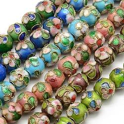 """Motif fleur à la main millésime cloisonné chapelets de perles rondes, couleur mixte, 8mm, trou: 1 mm; environ 15.7"""", 50 pcs / chapelet(CLB-O001-M03)"""