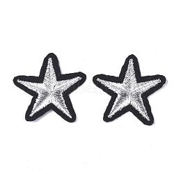 Informatisée broderie chiffon fer sur les patchs, accessoires de costumes, appliques, étoiles, argenterie, 35x39x1.5mm(FIND-T030-030C)