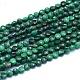Natural Malachite Beads Strands(G-E530-07AA)-1