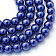 Baking Painted Pearlized Glass Pearl Round Bead Strands(X-HY-Q330-8mm-19)-1