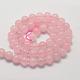 Natural Rose Quartz Bead Strands(X-G-P281-02-4mm)-2
