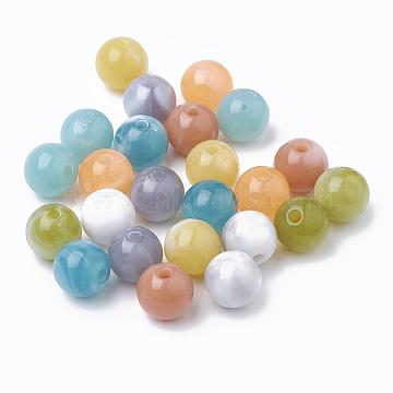 Imitation Gemstone Acrylic Beads, Imitation Jelly Style, Round, Mixed Color, 8x7mm, Hole: 2mm(X-JACR-S047-006-8mm)