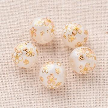 10mm White Round Glass Beads