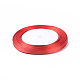 Valentines Day Gifts Boxes Packages Satin Ribbon(X-RC012-26)-2