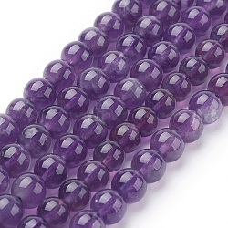 Natural Amethyst Beads Strands, Round, 6mm, Hole: 1mm; about 32pcs/strand, 7.6 inches