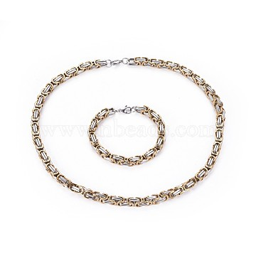 304 Stainless Steel Jewelry Sets, Byzantine Chain Bracelets and Necklaces, with Lobster Claw Clasps, Golden & Stainless Steel Color, 23.6 inches(60cm); 8-7/8 inches(22.5cm)(SJEW-F207-05GP)