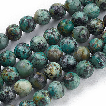 Natural African Turquoise(Jasper) Beads Strands, Round, 8mm, Hole: 1mm; about 49pcs/strand, 15.5 inches(TURQ-G037-8mm)