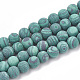 Synthetic Malachite Beads Strands(G-T106-200)-1