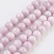 Natural Kunzite/Spodumene Beads Strands(G-F568-093)-1