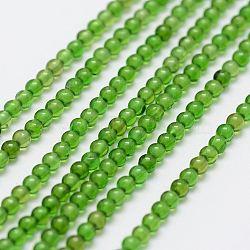 """Diopside naturel brins de perles, rond, 2mm, trou: 0.5mm; environ 200~208 pcs/chapelet, 15.7"""" (40 cm)(G-G663-02-2mm)"""