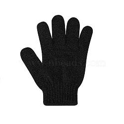 Nylon Scrub Gloves, Exfoliating Gloves, for Shower, Spa and Body Scrubs, Black, 185x150mm(MRMJ-Q013-178B)