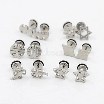 Mixed 304 Stainless Steel Ear Gauges, Ear Fake Plugs, Ear Studs, Hypoallergenic Earrings, Ear Stretchers Expander Earrings, Stainless Steel Color, 11mm, Pin: 1mm(EJEW-F0001-M7)
