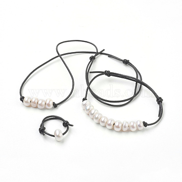 Cowhide Leather Cord Jewelry Sets, Necklaces & Bracelets & Ring, with Pearl Beads, 24.4inches(62cm); 2inches~3-1/2inches(5.2~8.8cm); 23mm(SJEW-JS00979)