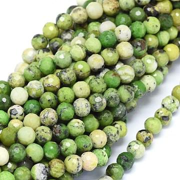 8mm Round Australia Jade Beads