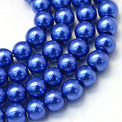 Baking Painted Pearlized Glass Pearl Round Bead Strands, Royal Blue, 8~9mm, Hole: 1mm, about 105pcs/strand, 31.4 inches(X-HY-Q330-8mm-28)