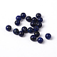 Natural Lapis Lazuli Round Beads(X-G-M169-6mm-05)-1