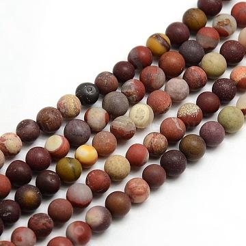 """Mookaite naturel dépoli brins de perles rondes, 4mm, trou: 1mm; environ 93~96 pcs/chapelet, 14.9~15.6""""(G-M064-4mm-11)"""