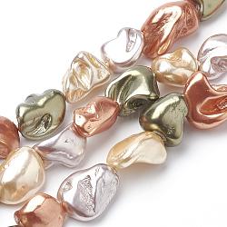 """Chapelets de perles de coquille, nuggets, colorées, 15~20x10~15x8~12mm, trou: 0.8mm; environ 25 pcs/chapelet, 15.7""""(PEAR-Q008-12A)"""