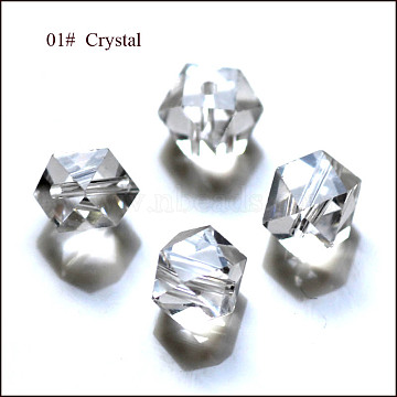 Imitation Austrian Crystal Beads, Grade AAA, Faceted, Cornerless Cube Beads, Clear, 7.5x7.5x7.5mm, Hole: 0.9~1mm(SWAR-F084-8x8mm-01)