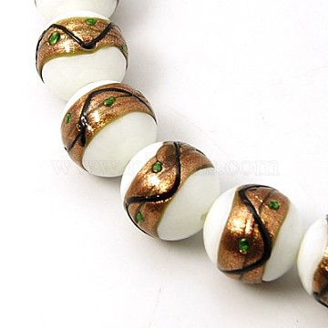 Handmade Gold Sand Lampwork Beads Strands, Round, White, 19~20mm, Hole: 1mm, about 15pcs/strand, 11.8 inches(X-LAMP-G067-19~20mm-02)