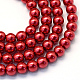 Baking Painted Pearlized Glass Pearl Round Bead Strands(X-HY-Q003-12mm-51)-1
