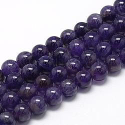 Natural Amethyst Beads Strands, Grade A, Round, 6~7mm, Hole: 1mm; about 60~67pcs/strand, 15.7inches