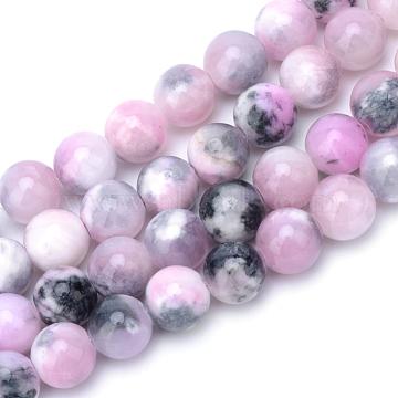 8mm Violet Round White Jade Beads