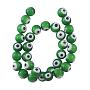 Green Round Lampwork Beads(X-D217-12mm-6)