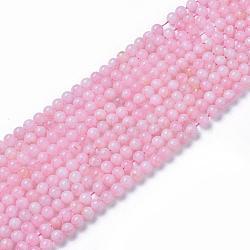 Natural Rose Quartz Beads Strands, Round, 8~8.5mm, Hole: 1mm; about 47pcs/strand, 15