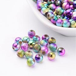 Perles acryliques laquées, Style mat, couleur mixte, rond, environ 6 mm de diamètre, Trou: 1.5mm, environ 5000 pcs/500 g(PB25P9282)