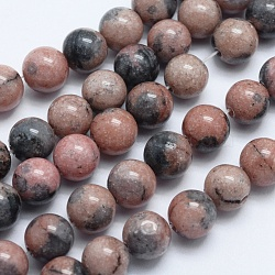 pierres précieuses naturelles brins de perles, teints, imitation de rhodonite, arrondir, 8 mm, trou: 1 mm; environ 48 perle / brin, 14.9(X-G-K274-01-8mm)